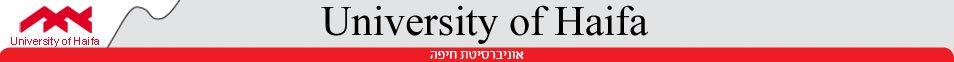 2010 – University Of Haifa Logo Banner